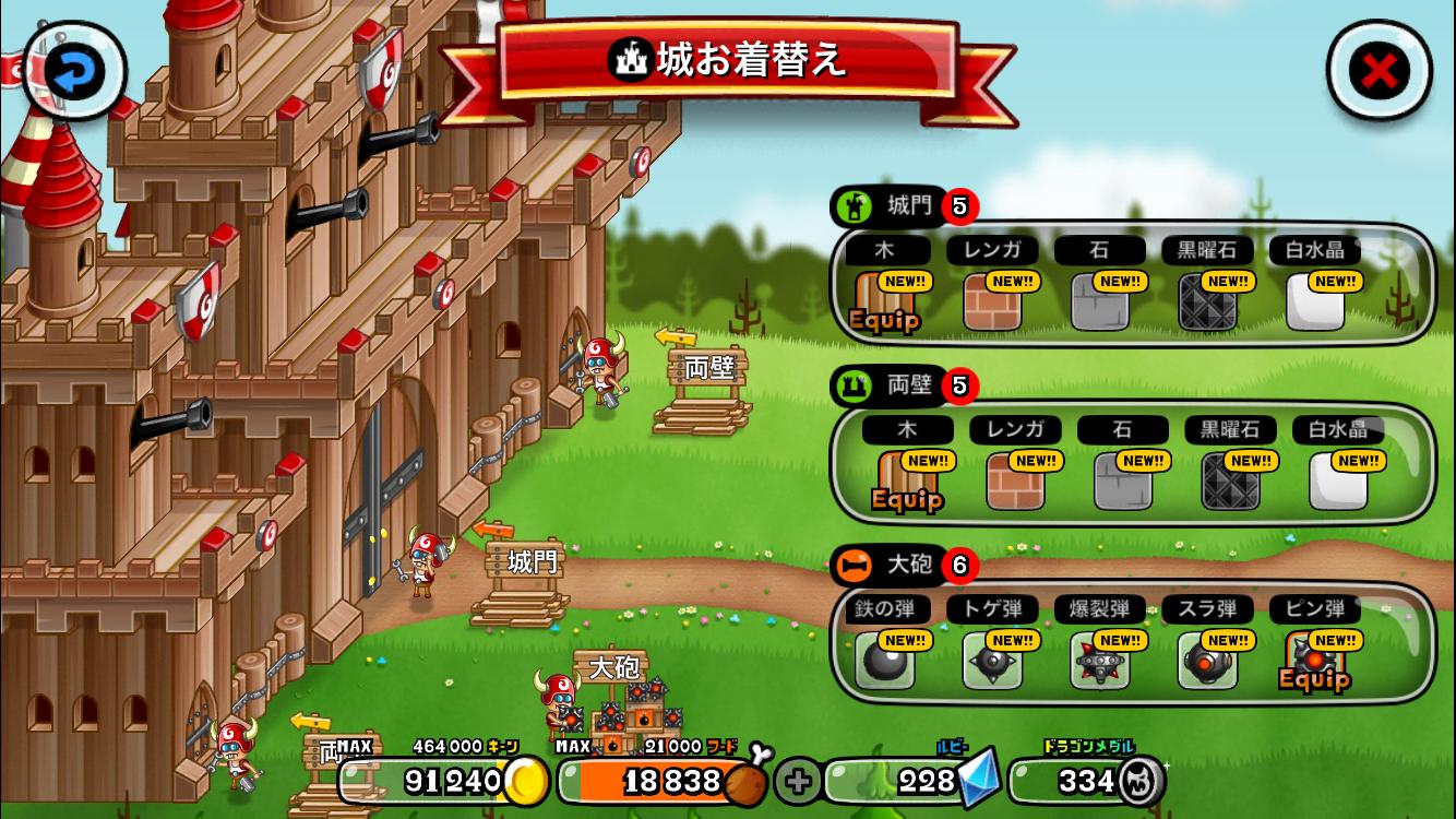 ドラ 城 【城ドラ】最強ランキング(コスト2おすすめ)(2021.7.5)【城とドラゴン】