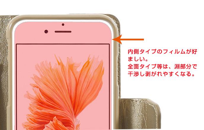 iPhone7/7Plus の手帳型スマホケースを購入する前に確認しときたい5つのメリット・デメリット。